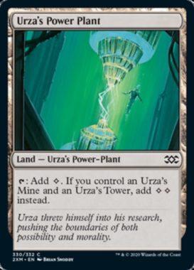 ウルザの魔力炉(Urza's Power Plant)ダブルマスターズ