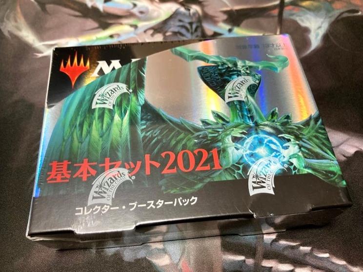 基本セット2021「コレクター・ブースター」のボックス画像
