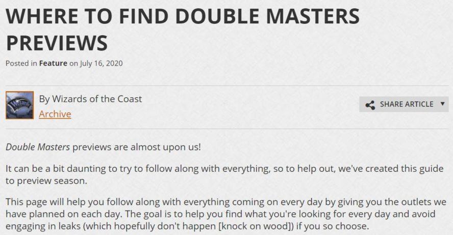 MTG「ダブルマスターズ」のプレビュー公開場所に関する情報が発表!7月20日よりプレビュー開始!