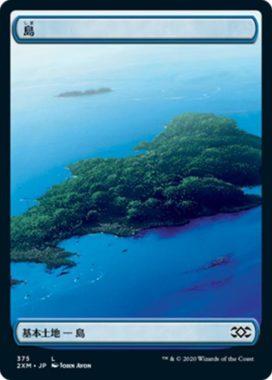 島:ダブルマスターズ VIP版(Unhinged/戦乱のゼンディカー)