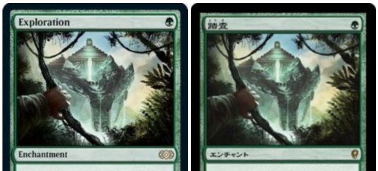 【レア】MTG「ダブルマスターズ」に収録のレア(Rare)カード一覧まとめ!