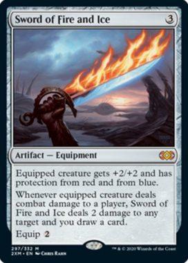 火と氷の剣(Sword of Fire and Ice)ダブルマスターズ