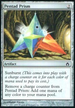 再録 五元のプリズム(Pentad Prism)