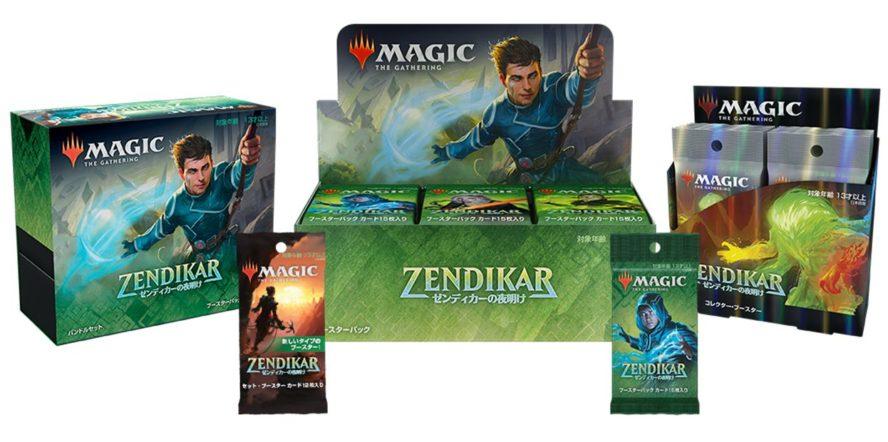 【パッケージ】MTG「ゼンディカーの夜明け」の製品パッケージが公開!PWはジェイス&ニッサ&ナヒリが登場!オムナスの姿も!