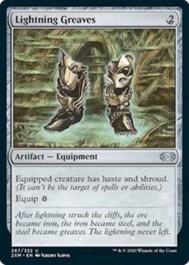 稲妻のすね当て(Lightning Greaves)ダブルマスターズ