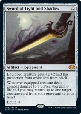 光と影の剣(Sword of Light and Shadow)ダブルマスターズ