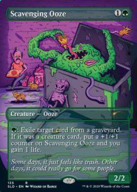 漁る軟泥(Scavenging Ooze):Secret Lair「Prime Slime」収録
