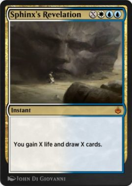 スフィンクスの啓示(Sphinx's Revelation)アモンケットリマスター