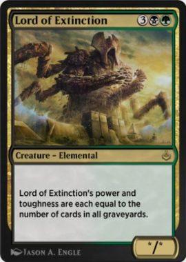 絶滅の王(Lord of Extinction)アモンケットリマスター
