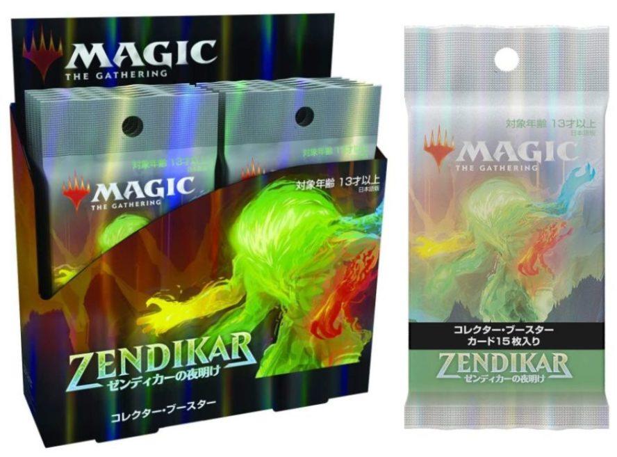 【Amazon】MTG「ゼンディカーの夜明け」がAmazon(アマゾン)にて通販予約解禁!コレクター・ブースターも販売中!