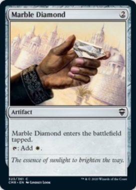 乳白色のダイアモンド(Marble Diamond)統率者レジェンズ