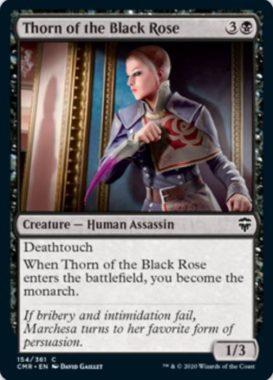 黒薔薇の棘(Thorn of the Black Rose)統率者レジェンズ