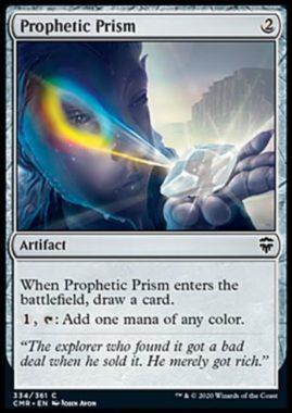 予言のプリズム(Prophetic Prism)統率者レジェンズ