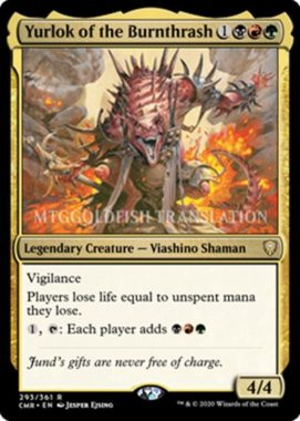 Yurlok of the Burnthrash(統率者レジェンズ)