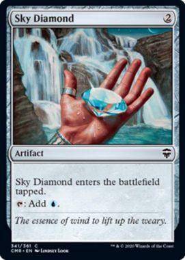 空色のダイアモンド(Sky Diamond)統率者レジェンズ