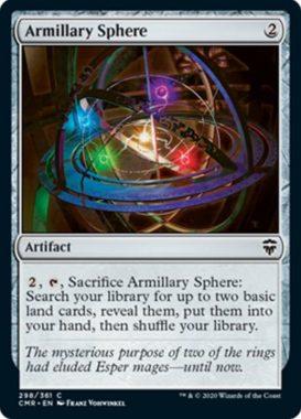 天球儀(Armillary Sphere)統率者レジェンズ