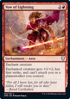 稲妻の誓約(Vow of Lightning)統率者レジェンズ