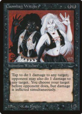 Cuombajj Witches(アラビアンナイト)