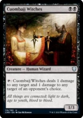 Cuombajj Witches(統率者レジェンズ)