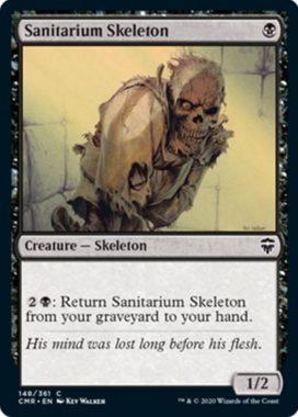 療養所の骸骨(Sanitarium Skeleton)統率者レジェンズ