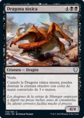 有毒ドラゴン(Noxious Dragon)統率者レジェンズ