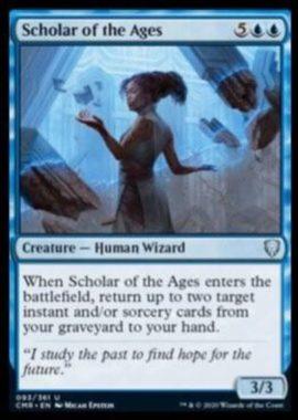 星霜の学者(Scholar of the Ages)統率者レジェンズ