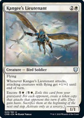 Kangee's Lieutenant(統率者レジェンズ)