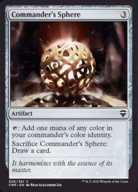 統率者の宝球(Commander's Sphere)統率者レジェンズ