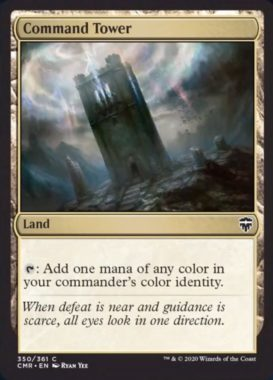 統率の塔(Command Tower)統率者レジェンズ