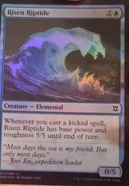 Risen Riptide(ゼンディカーの夜明け)