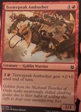 Teeterpeak Ambusher(ゼンディカーの夜明け)