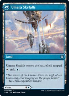 Umara Skyfalls(ゼンディカーの夜明け)