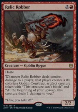 Relic Robber(ゼンディカーの夜明け)