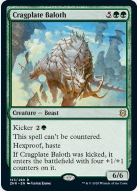 岩山鎧のベイロス(Cragplate Baloth)英語版