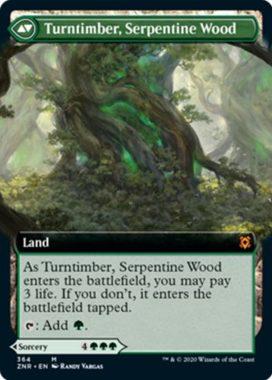 Turntimber, Serpentine Wood(ゼンディカーの夜明け)