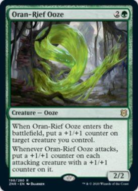 Oran-Rief Ooze ゼンディカーの夜明け
