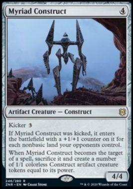 Myriad Construct(ゼンディカーの夜明け)