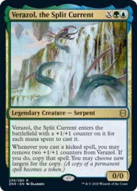 分かたれし水流、ヴェラゾール(Verazol, the Split Current)英語版