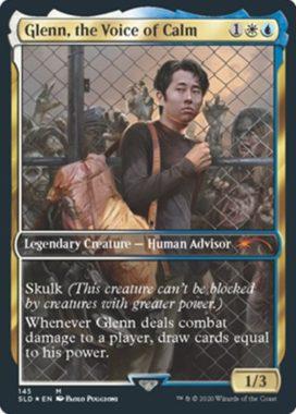 Glenn, the Voice of Calm:Secret Lair「The Walking Dead」収録
