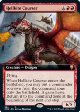 Hellkite Courser 統率者レジェンズ