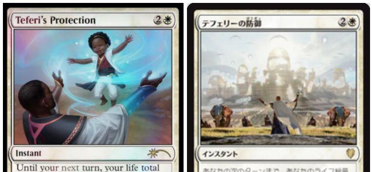 【Extra Life 2020】MTG「Secret Lair」の新製品「Extra Life 2020」が情報公開!4種の子供をテーマにした新規アートの人気カードが収録!