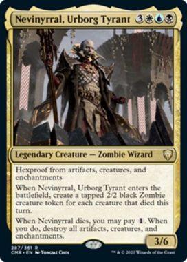 Nevinyrral, Urborg Tyrant(統率者レジェンズ)