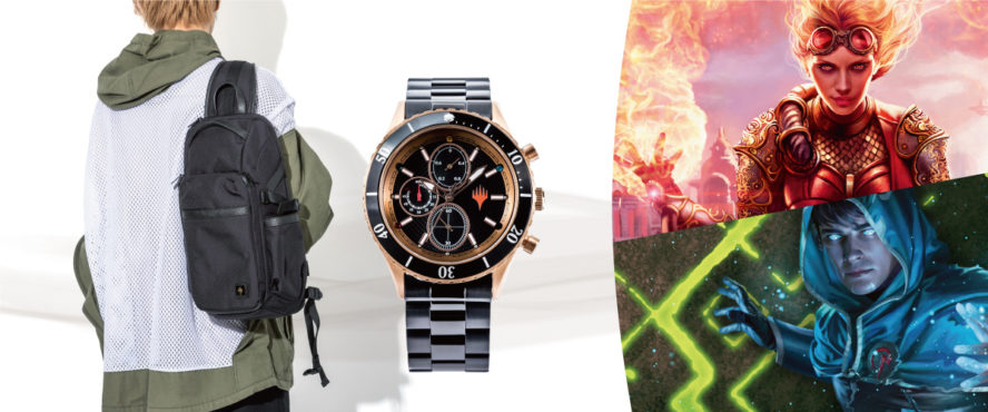 【SuperGroupies×MTG】ファッションブランド「SuperGroupies」とMTGのコラボアイテムが発売決定!MTGをイメージした時計やバッグが販売中!
