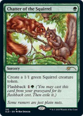 リスのお喋り(Chatter of the Squirrel):Secret Lair「We Hope You Like Squirrels」収録