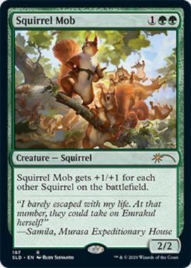 リスの群れ(Squirrel Mob):Secret Lair「We Hope You Like Squirrels」収録