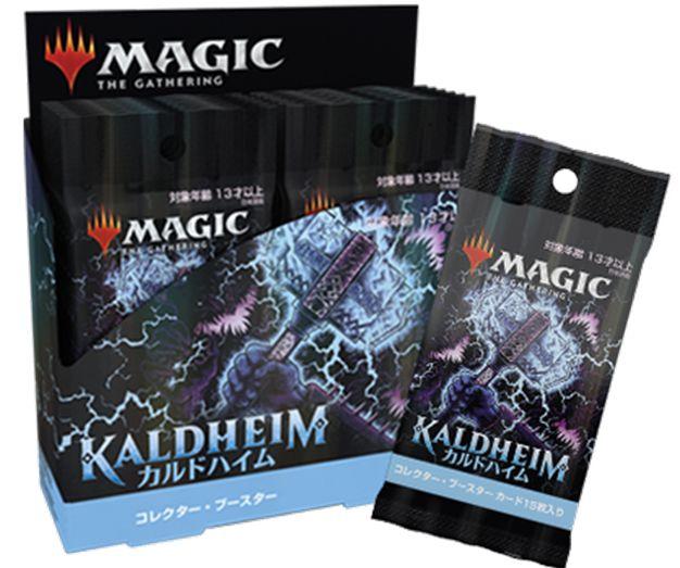 カルドハイム「コレクター・ブースター」のパック封入内容が公開!レア&神話レアは5枚封入!FOILや特殊パラレルも大量入手可能!
