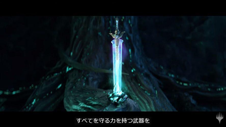 【トレイラー】MTG「カルドハイム」のトレイラーPVが公開!伝説の武器を巡る戦いの予感!