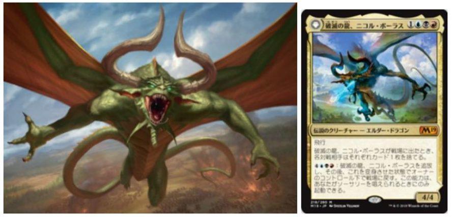【ジャッジ褒賞】2021年1月~4月のジャッジ褒賞プロモまとめ!《破滅の龍、ニコル・ボーラス》&《ギトラグの怪物》のイラストが公開!