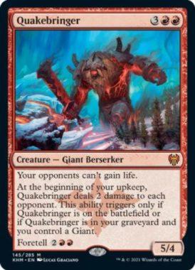 Quakebringer(カルドハイム)