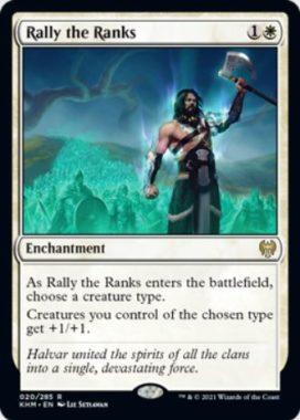 英語版の兵員の結集(Rally the Ranks)カルドハイム